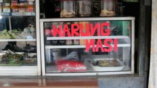 """rice shop"""